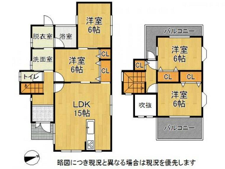 間取り図 収納スペース豊富でお部屋がスッキリ片付きます