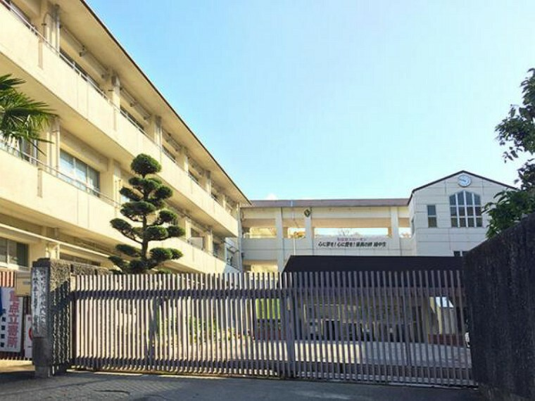 中学校 緑ケ丘中学校