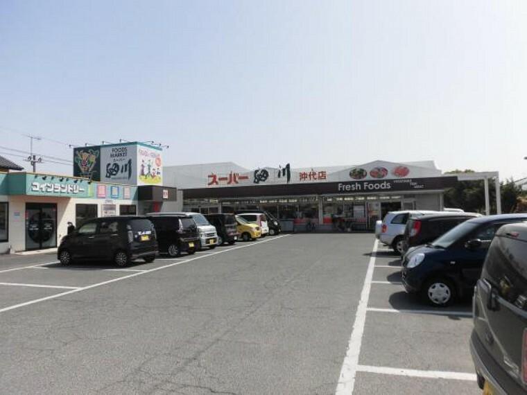 スーパー スーパー細川沖代店まで900m(徒歩11分)生鮮食品から日用品まで揃っており、コインランドリーも併設しているので便利ですね。