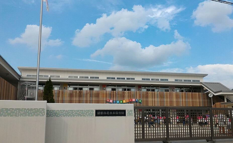 幼稚園・保育園 花水木保育園 約310m 徒歩約4分