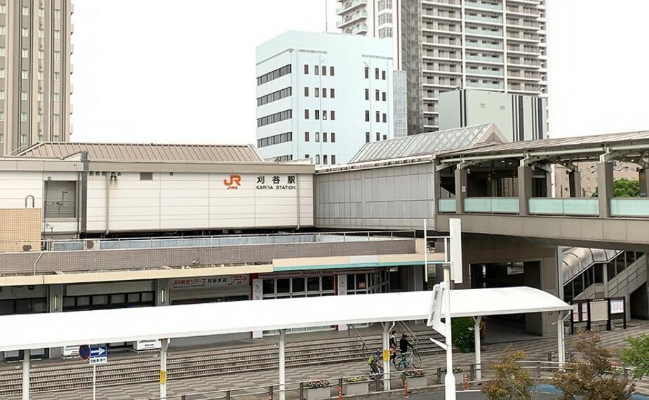 JR東海道本線「刈谷」駅(北口)