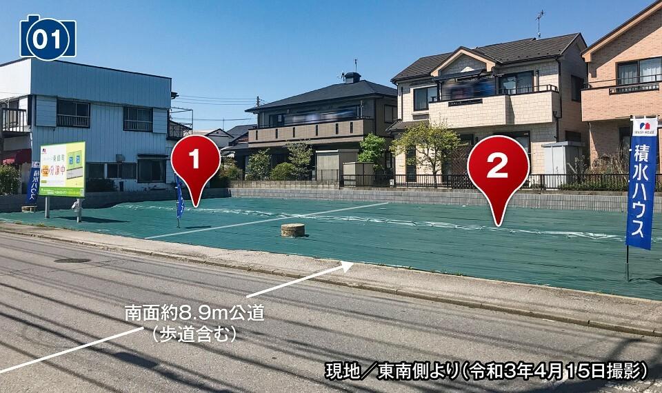 現況写真 現地/東南側より(令和3年4月15日撮影)
