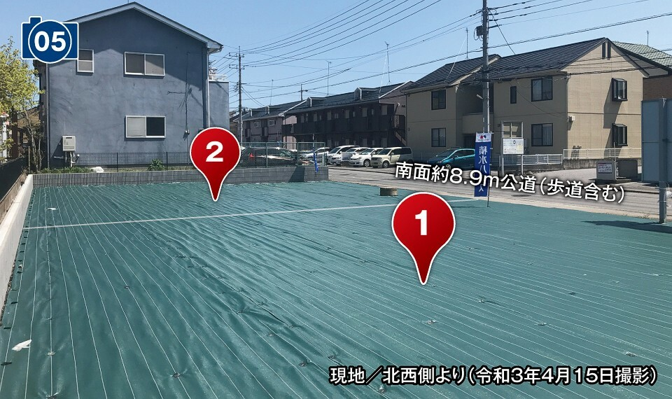 現況写真 現地/北西側より(令和3年4月15日撮影)
