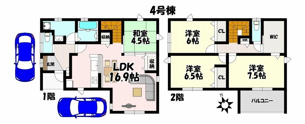 間取り図 4LDK リビング16.9帖 ウォークインクローゼットや階段下収納など収納も充実