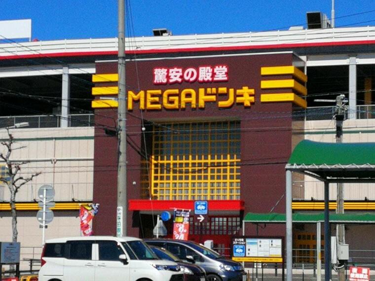 スーパー MEGAドン・キホーテUNY小牧店