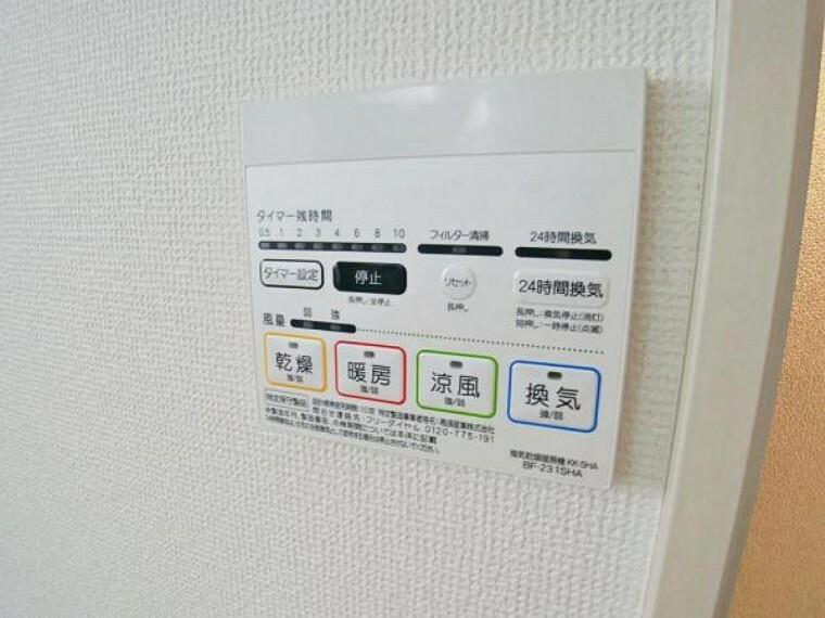 冷暖房・空調設備 浴室空調 施工例(5号棟)