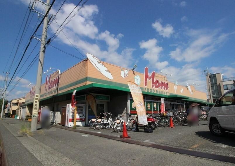 スーパー フードマーケットマム 清水上店
