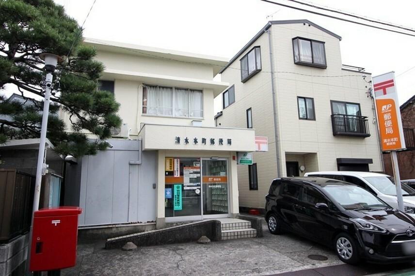郵便局 清水本町郵便局