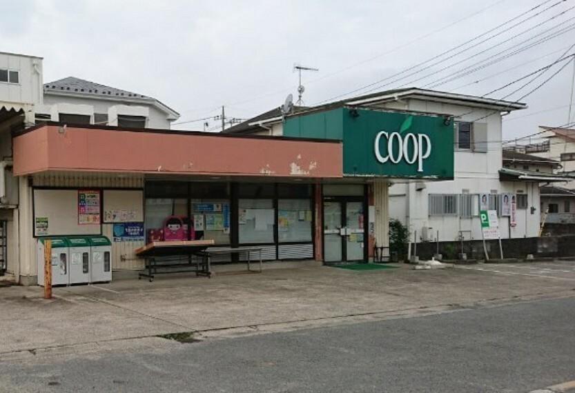 スーパー ユーコープ河原口店
