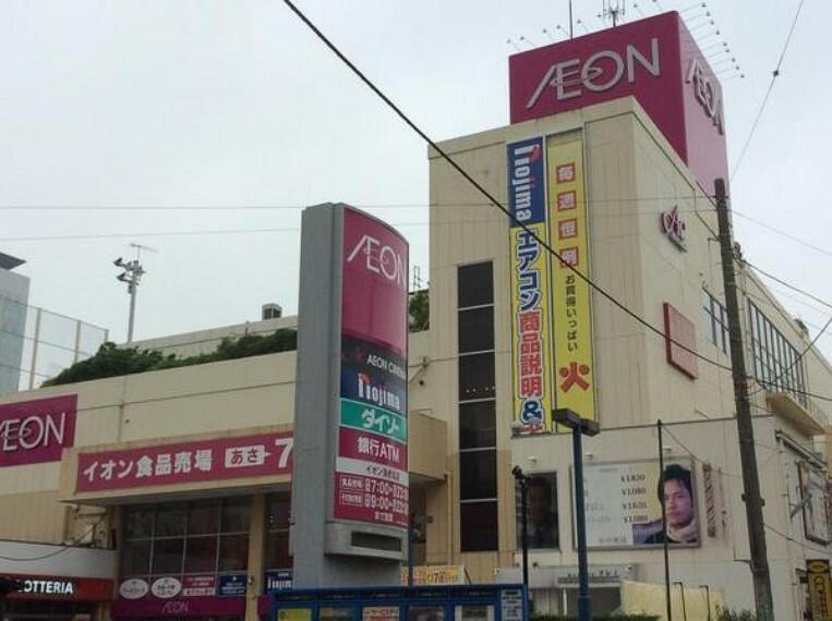 ショッピングセンター イオン海老名ショッピングセンター