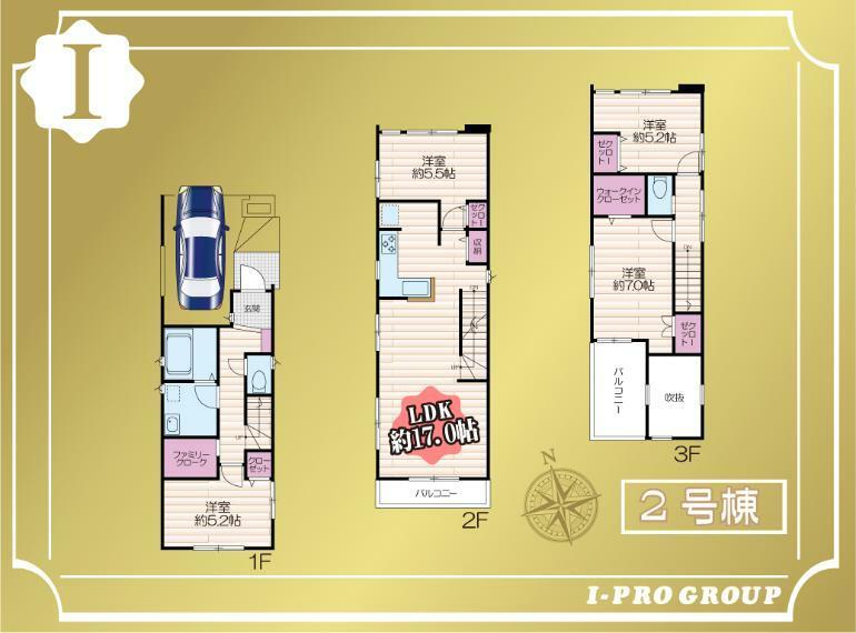 間取り図 3階建て4LDK ご家族それぞれのお部屋も作ってあげられます お気軽にお問合せ下さい