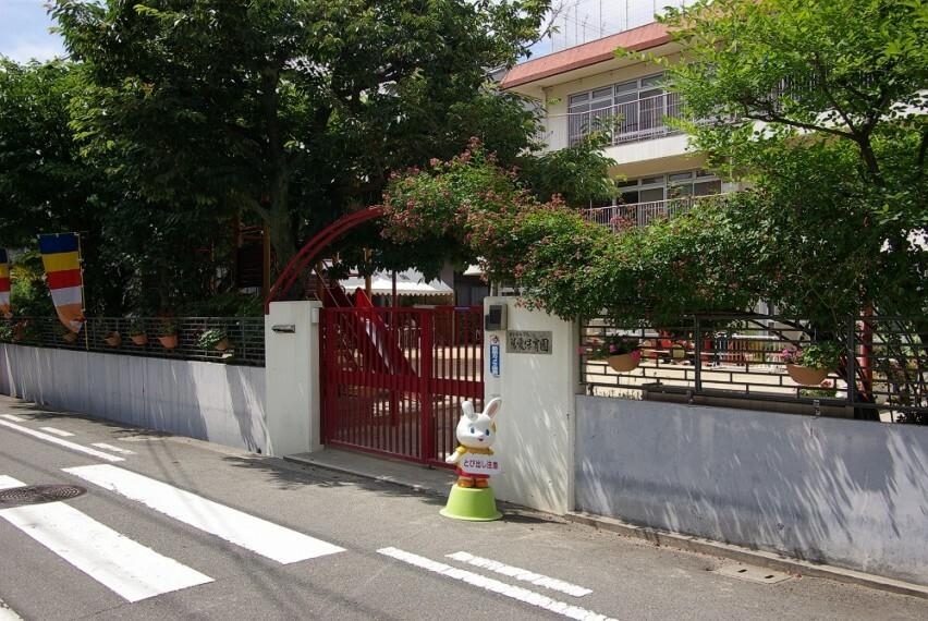 幼稚園・保育園 【保育園】慈愛保育園まで703m