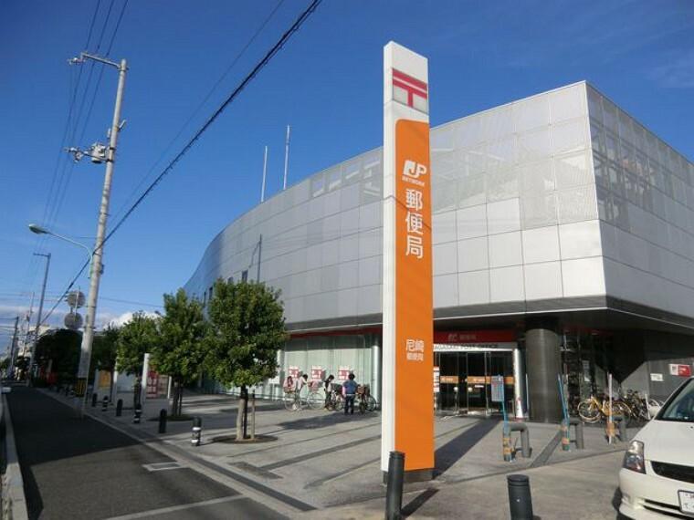 郵便局 【郵便局】尼崎郵便局まで847m