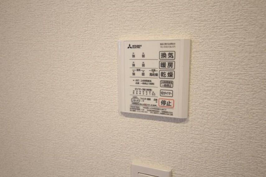 冷暖房・空調設備 空調パネル