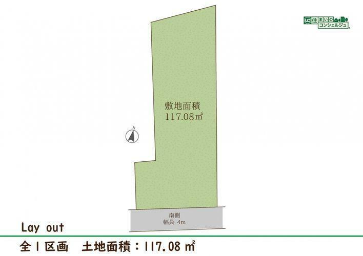 土地図面 【区画図】 土地面積113m2 限定1区画の土地分譲です