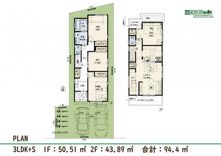 区画図 【建物参考プラン例】 建物金額1600万円 建物面積94.4m2