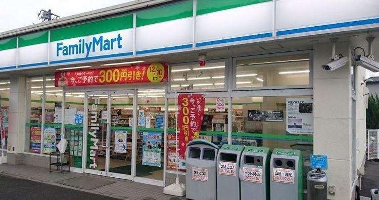コンビニ ファミリーマート福山坪生店 徒歩5分。