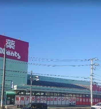 ドラッグストア ウォンツ福山幕山店 徒歩31分。