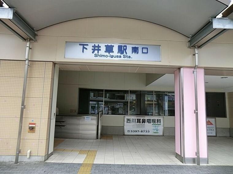 下井草駅(西武 新宿線) 徒歩13分。
