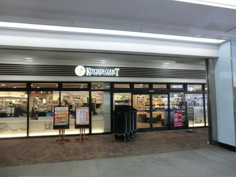 スーパー キッチンコート富士見台店 徒歩11分。