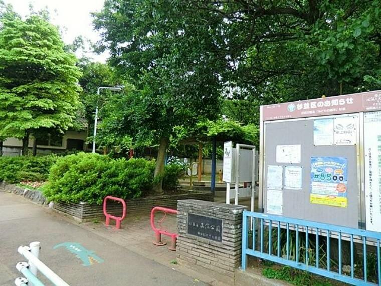 公園 正保公園 徒歩7分。