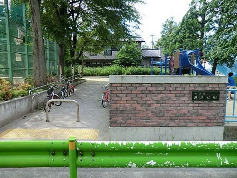 公園 井草公園 徒歩12分。