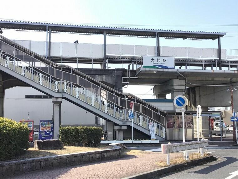 愛知環状鉄道「大門」駅まで約1030m(徒歩約13分)