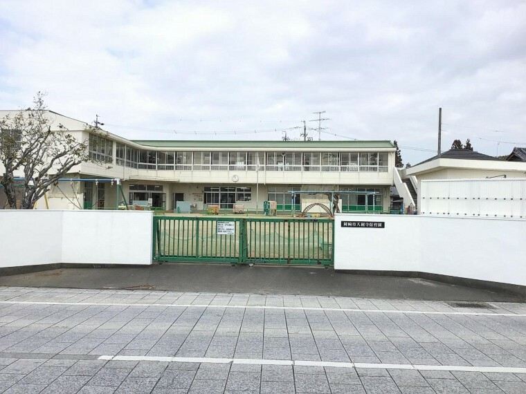 幼稚園・保育園 岡崎市大樹寺保育園まで約505m