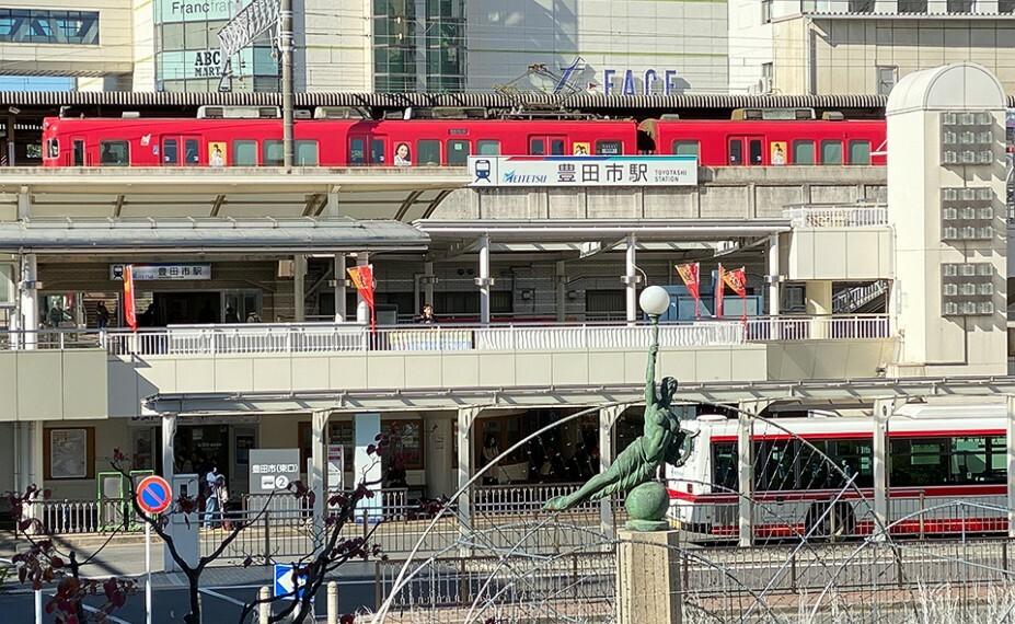 名鉄三河線「豊田市」駅※東口まで約3600m