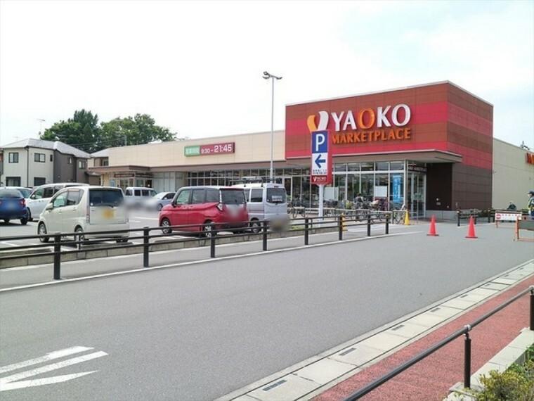 スーパー ヤオコー 志木宗岡店