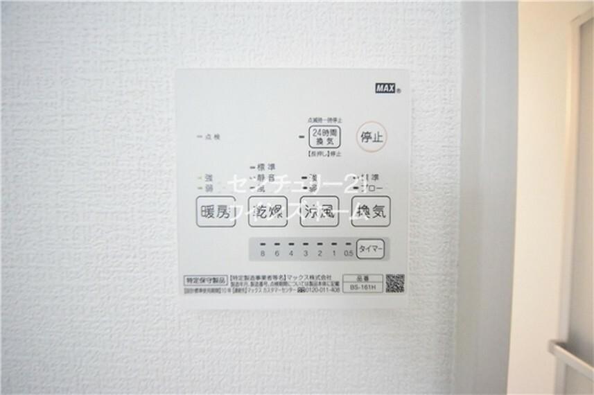 浴室換気暖房乾燥機完備なので暑い夏は涼風機能、寒い冬は暖房機能で一年中快適な入浴をサポート! 雨の日や夜間、花粉の季節は乾燥機能が大活躍です。