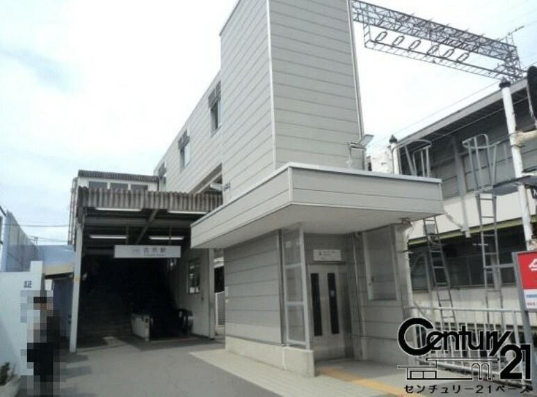 古市駅(近鉄 南大阪線)