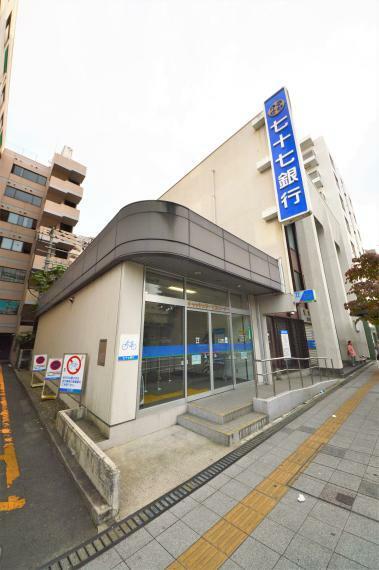 小学校 七十七銀行 大学病院前支店