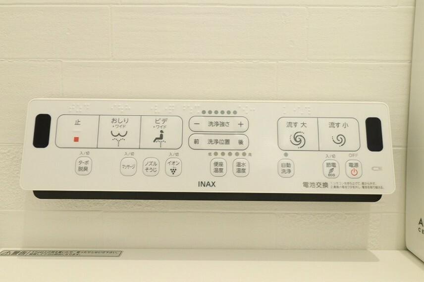 発電・温水設備 温水洗浄便座(同仕様写真) 寒い冬の日にもヒヤッとせずおしりを温かく包んでくれる暖房便座。今ではなくてはならない設備。