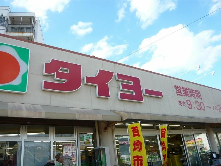 スーパー タイヨー玉里団地店