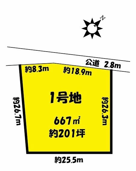 土地図面 667平米・約201坪の事業用地です 用途・造成のことなどお気軽にお問合せください