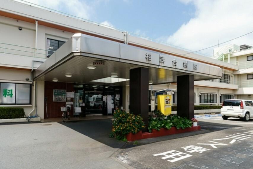 病院 優しさと思いやりのある医療・介護を目指し地域と社会への貢献を目指して、地域に密着した病院です。(相武台病院・約320m/徒歩4分)
