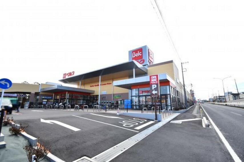 スーパー ベルク和光白子店(徒歩10分)