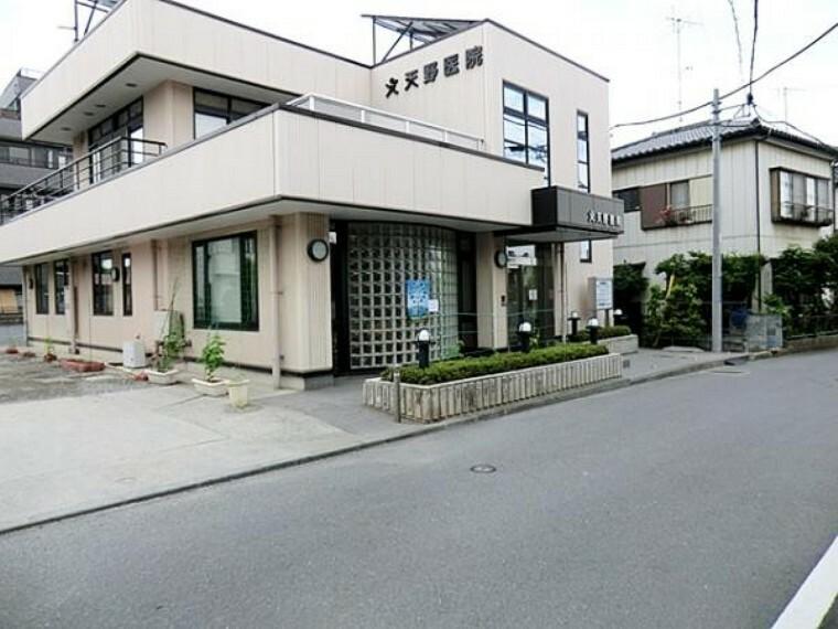 病院 天野医院(徒歩14分)
