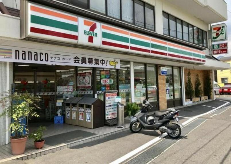 コンビニ セブンイレブン 広島八幡店