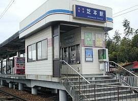 遠州鉄道「芝本」駅まで1200m 「赤電」の愛称で浜松市民に親しまれている電車です。早朝と深夜をのぞいた12分間隔の運転ダイヤがわかりやすく便利。最終列車は新浜松駅23時40分発と、遅くまで運行していて帰りが遅くなっても便利です。