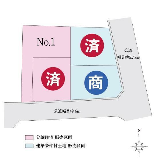 区画図 分譲住宅No.1販売中