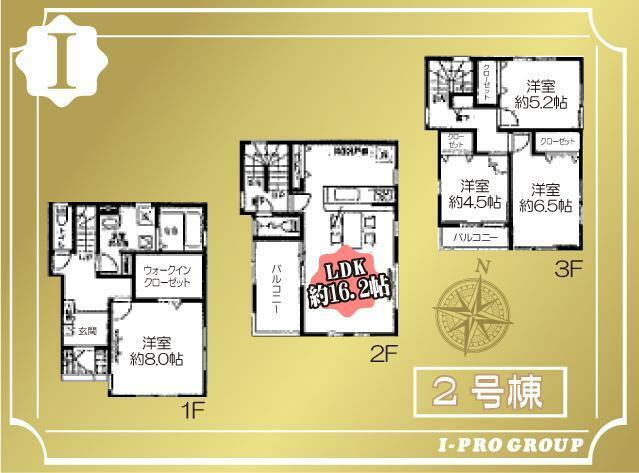 間取り図 ライフスタイルに合わせて2階建と3階建が選べます どちらも駐車スペース2台分可能です