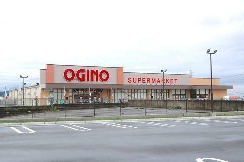 スーパー オギノ沼津インター店