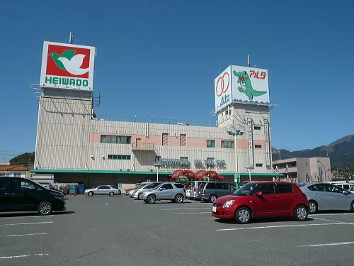 スーパー 平和堂和邇店