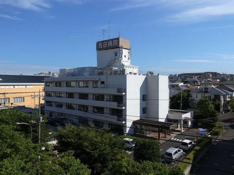 病院 医療法人社団成仁会長田病院徒歩9分