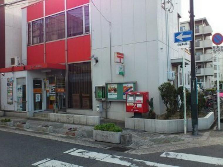 郵便局 住之江北島郵便局