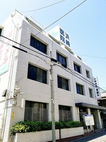 病院 浜崎医院