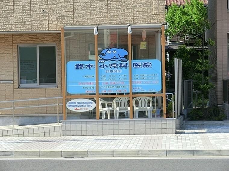 病院 鈴木小児科医院 「片倉町駅」より徒歩7分 神大寺生協前●駐車場10台