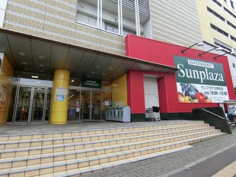 スーパー サンプラザ 北野田店